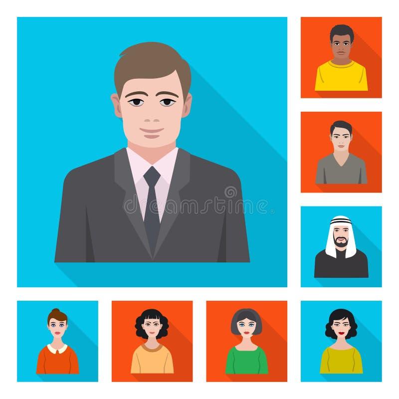 Progettazione di vettore dell'icona del ritratto e di profilo Metta dell'icona di vettore di professione e di profilo per le azio royalty illustrazione gratis