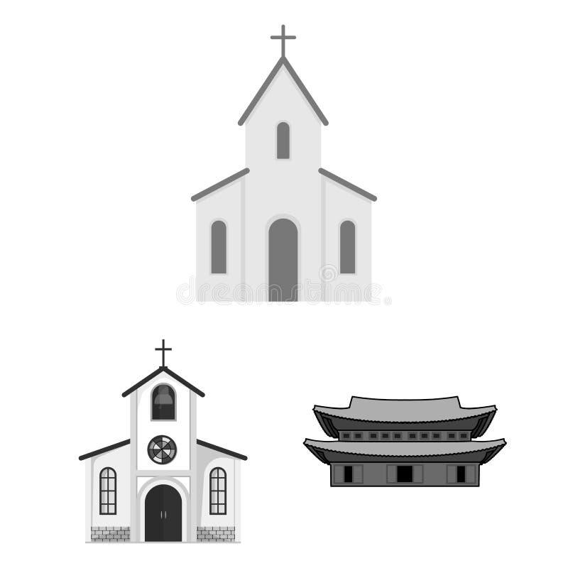 Progettazione di vettore dell'icona di nozze e di religione Metta della religione e dell'illustrazione di vettore delle azione de royalty illustrazione gratis
