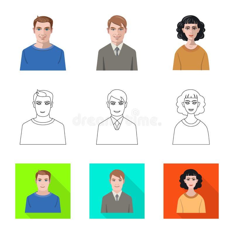 Progettazione di vettore dell'icona di professione e dell'acconciatura Metta dell'illustrazione di vettore delle azione del carat illustrazione vettoriale
