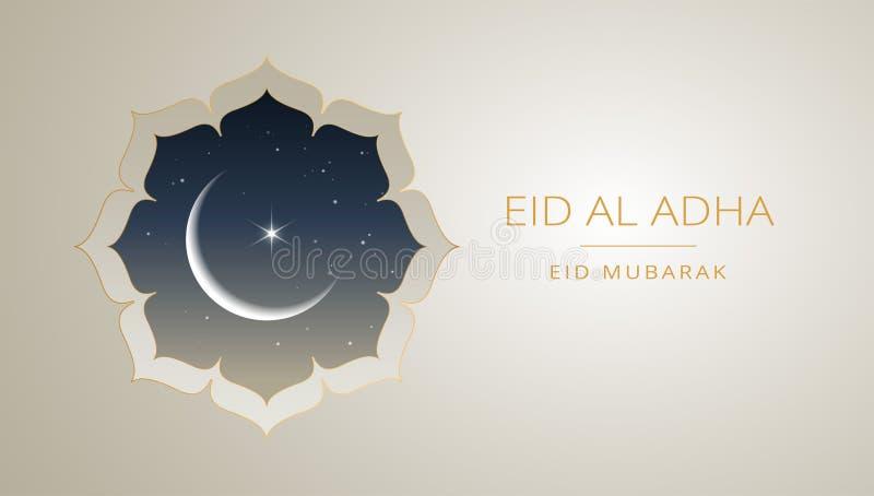 Progettazione di vettore della cartolina d'auguri dell'oro di Eid Al Adha Mubarak - b islamica illustrazione vettoriale