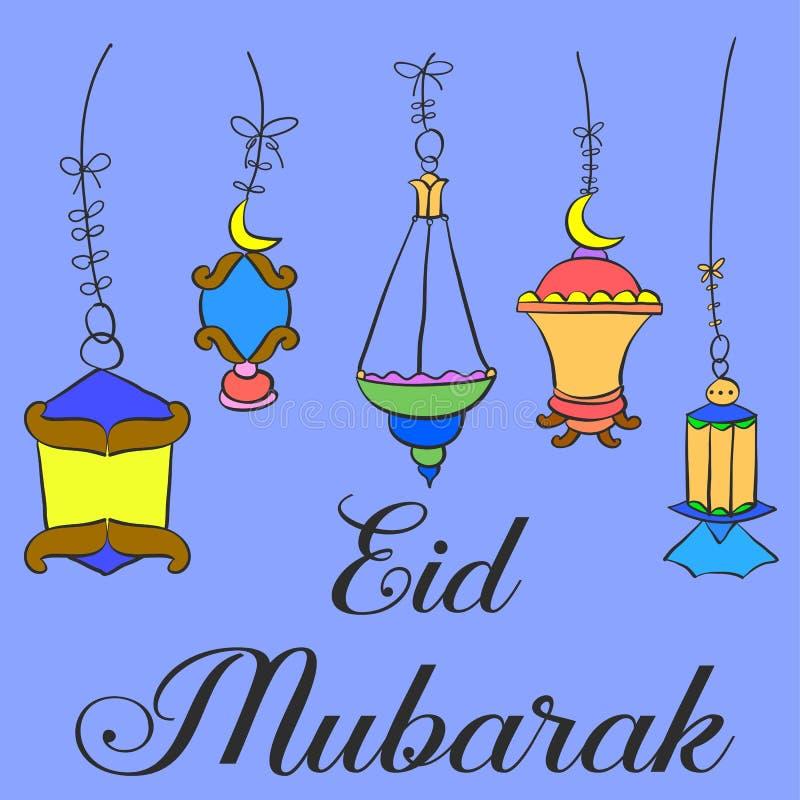 Progettazione Eid Mubarak con la lanterna per la carta illustrazione vettoriale