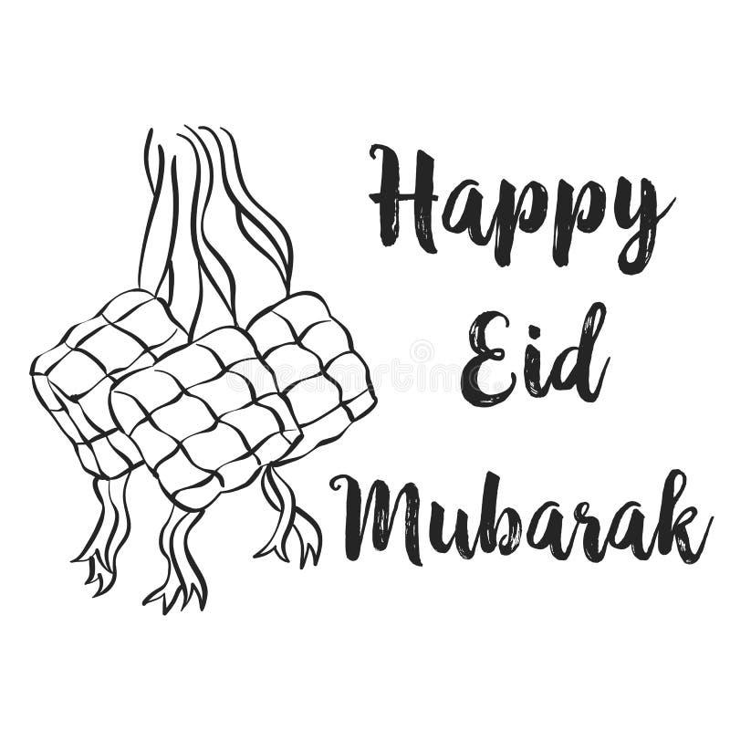 Progettazione Eid Mubarak della cartolina d'auguri di tiraggio della mano illustrazione di stock