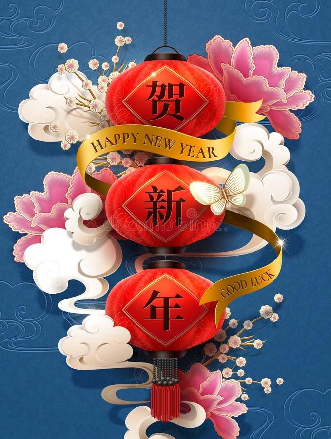 Progettazione elegante del nuovo anno illustrazione di stock