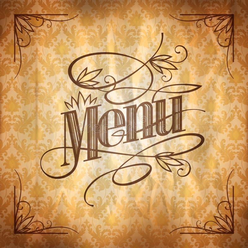Progettazione floreale di stile del menu d'annata del ristorante, contro il retro contesto elegante della carta del damasco illustrazione vettoriale