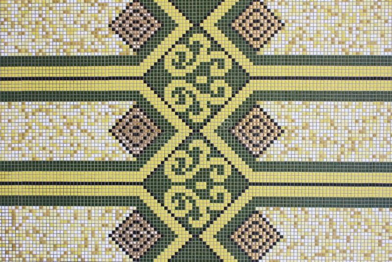 Progettazione geometrica islamica immagine stock