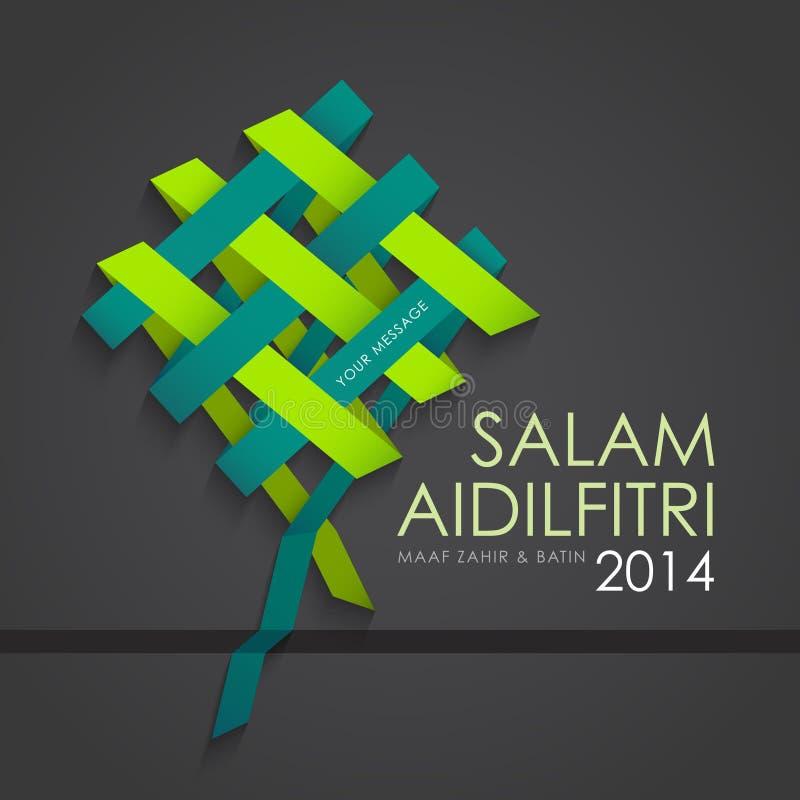 Progettazione grafica di Aidilfitri illustrazione di stock
