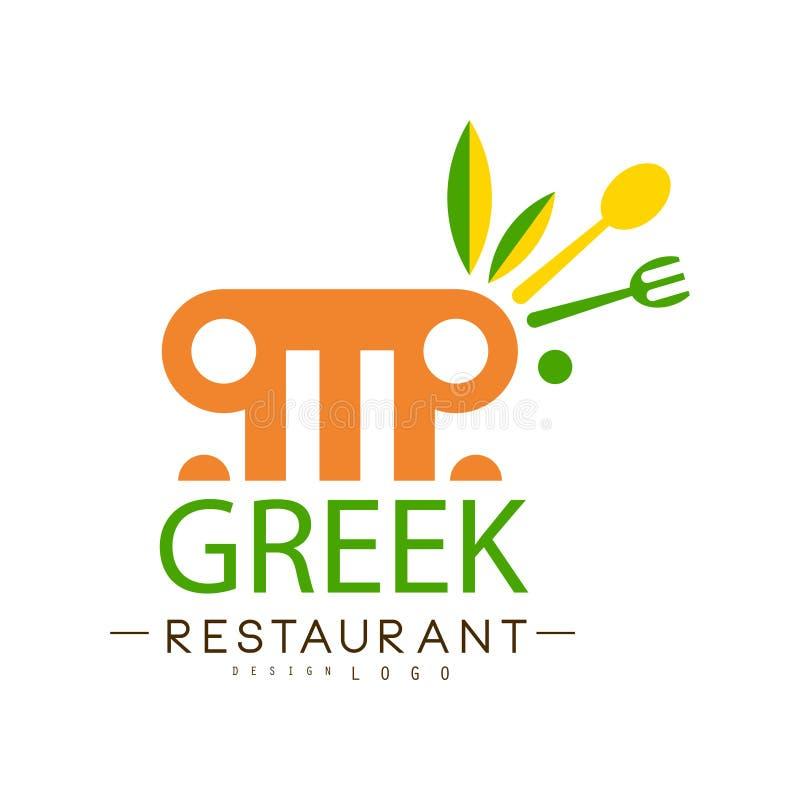 Progettazione greca di logo del ristorante, illustrazione continentale tradizionale autentica i di vettore dell'etichetta dell'al illustrazione vettoriale