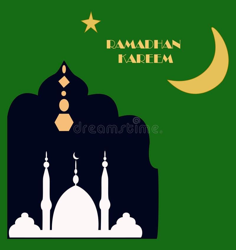 Progettazione islamica del fondo del kareem del Ramadan illustrazione di stock