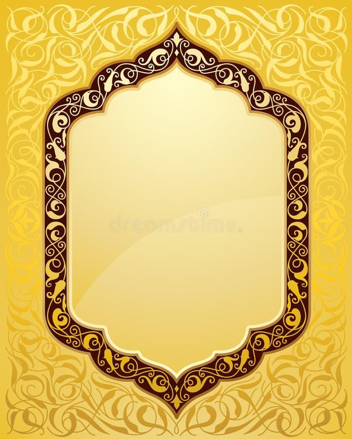 Progettazione islamica elegante del modello illustrazione di stock