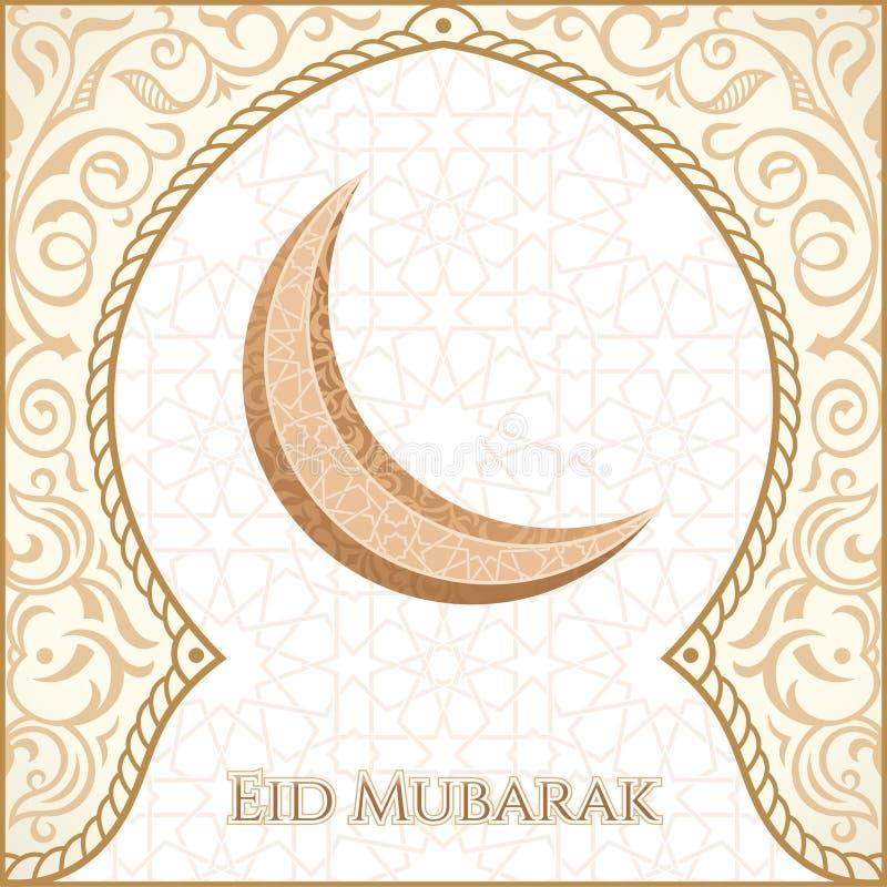 Progettazione islamica per Eid Mubarak - festival di vettore del modello della cartolina d'auguri illustrazione vettoriale