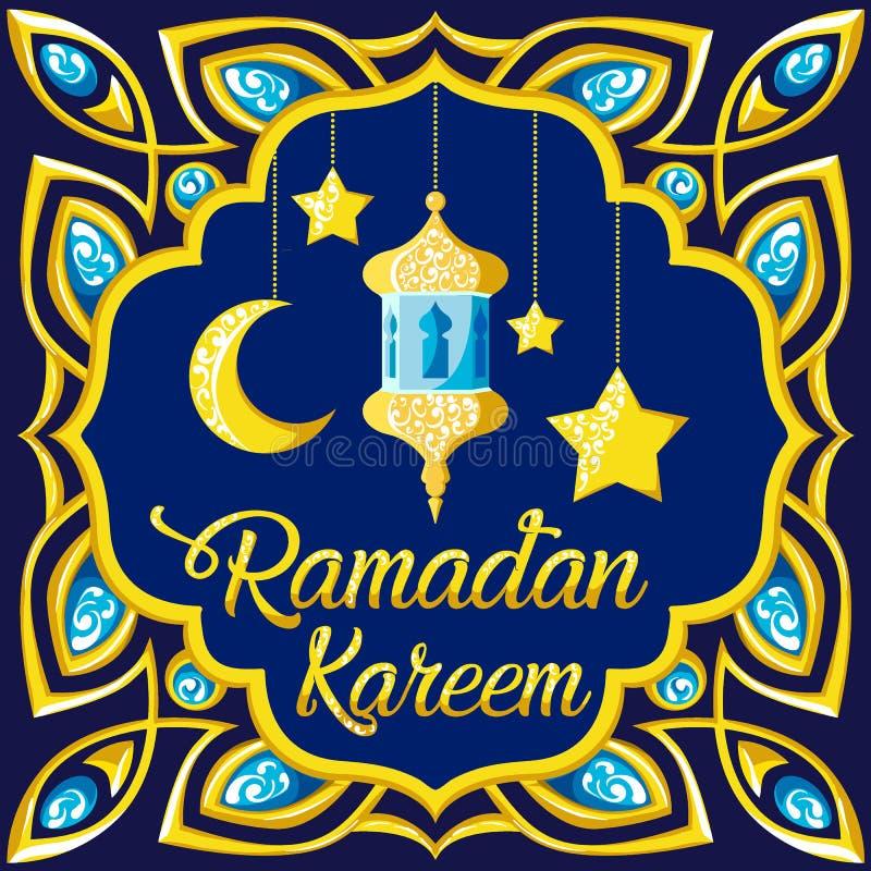 Progettazione tradizionale della cartolina d'auguri di celebrazione di mese del kareem del Ramadan, cultura musulmana santa, eid  illustrazione vettoriale