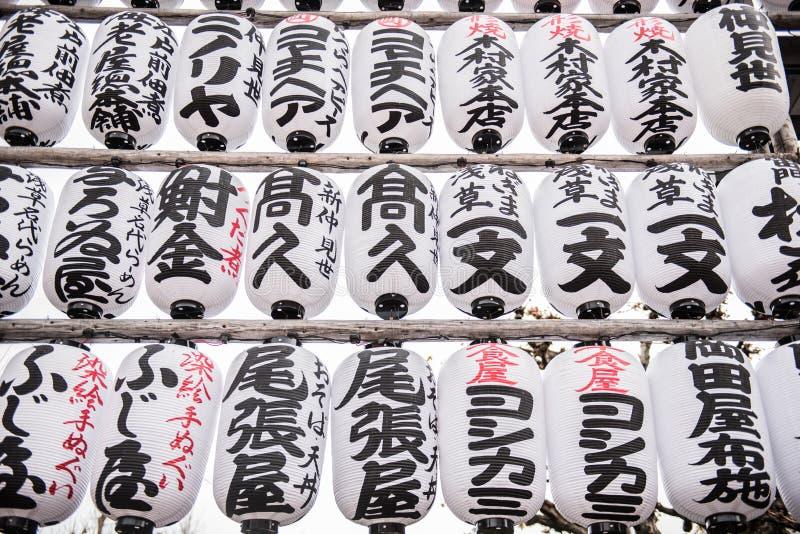 Progettazioni giapponesi nel Giappone immagini stock libere da diritti
