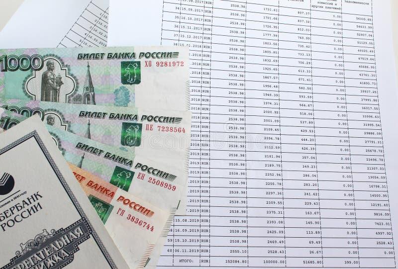 Programação e dinheiro de reembolso do empréstimo imagem de stock royalty free