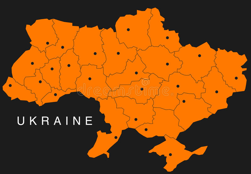Programma dell'Ucraina illustrazione di stock