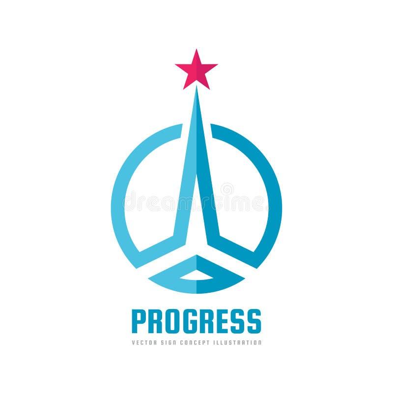 Progreso - logotipo abstracto del vector Elementos del diseño con la muestra de la estrella Símbolo del éxito del desarrollo Conc ilustración del vector
