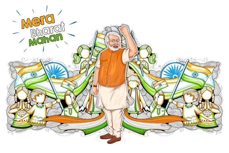 Progresso e sviluppo di rappresentazione del collage che descrivono aumento dell'India illustrazione di stock