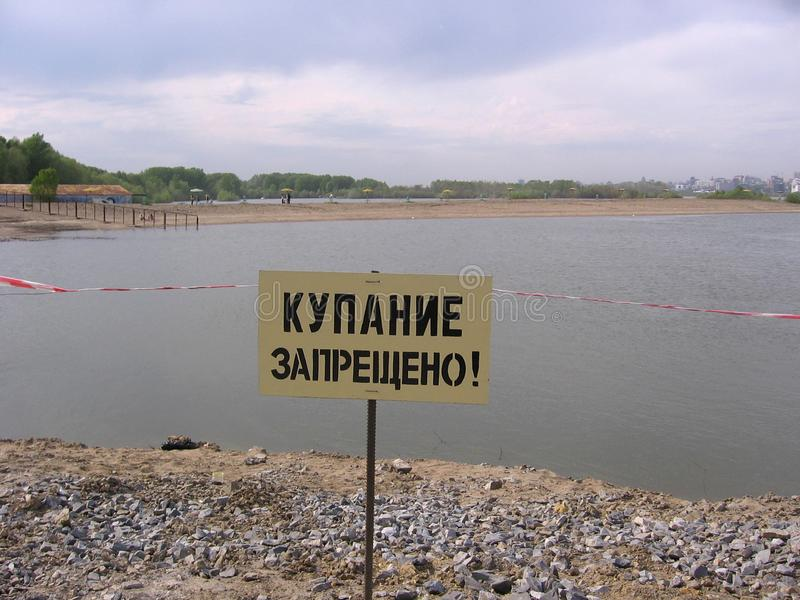 Prohibiting sign on the Bank of the river bathing is prohibited limiter access to water. Prohibiting sign on the Bank of the river swimming is prohibited limiter royalty free stock photos