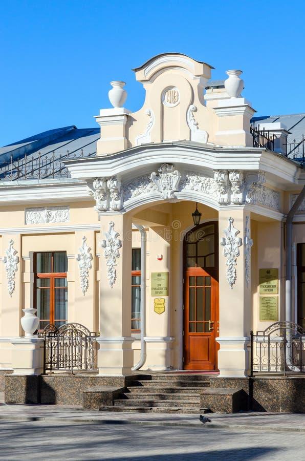 Project of architect S.D.Shabunevsky. House of civil ceremonies stock photos