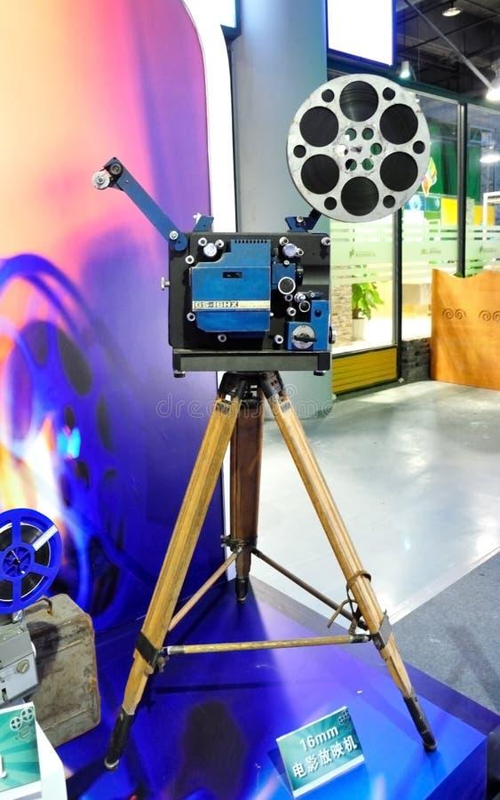 Projecteur de film photographie stock libre de droits