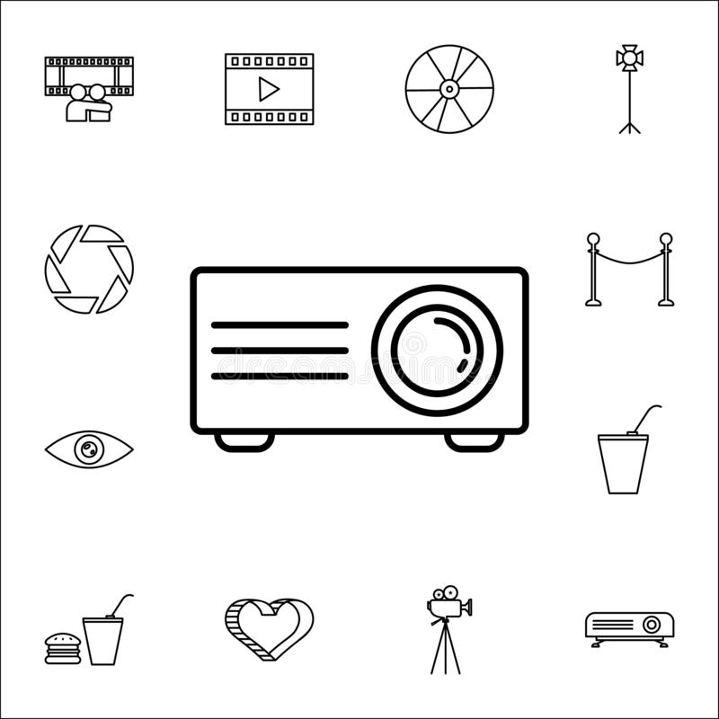 projector icon. Cinema icons universal set for web and mobile royalty free illustration