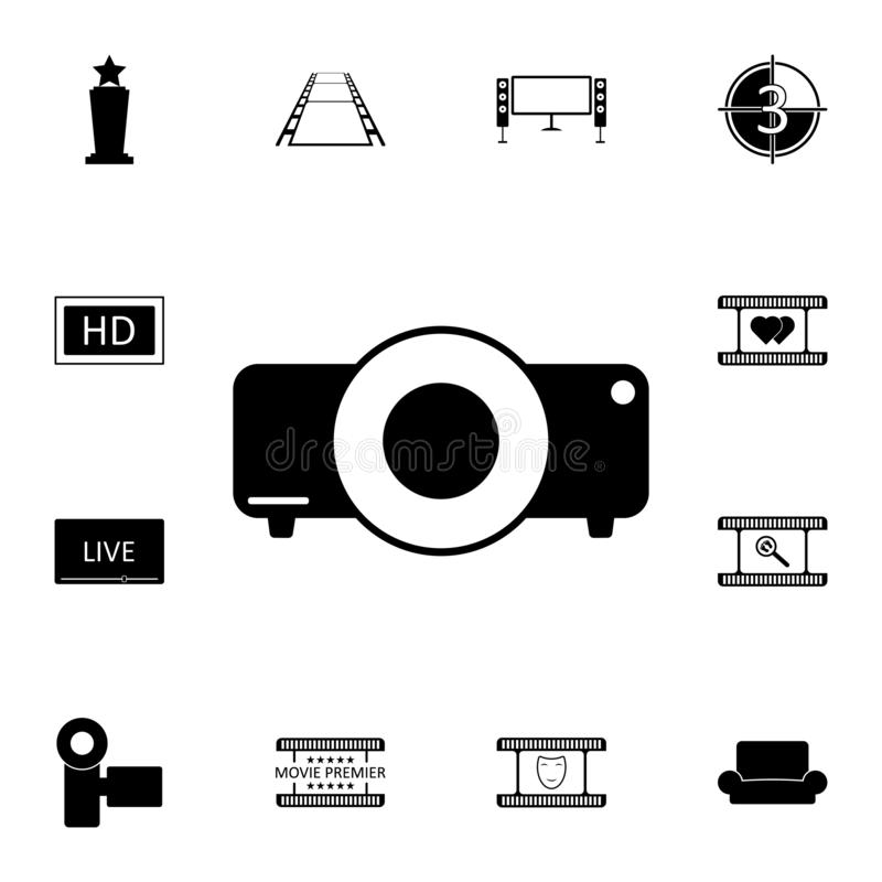 projector icon. Detailed set of cinema icons. Premium quality graphic design icon. One of the collection icons for websites, web d vector illustration