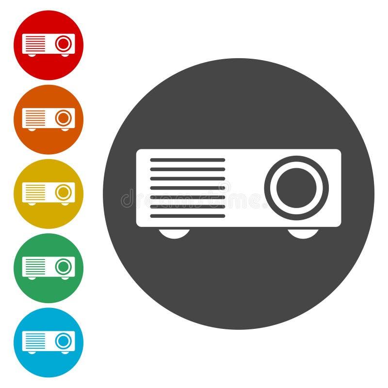 Projector icon. Vector icon, set vector illustration