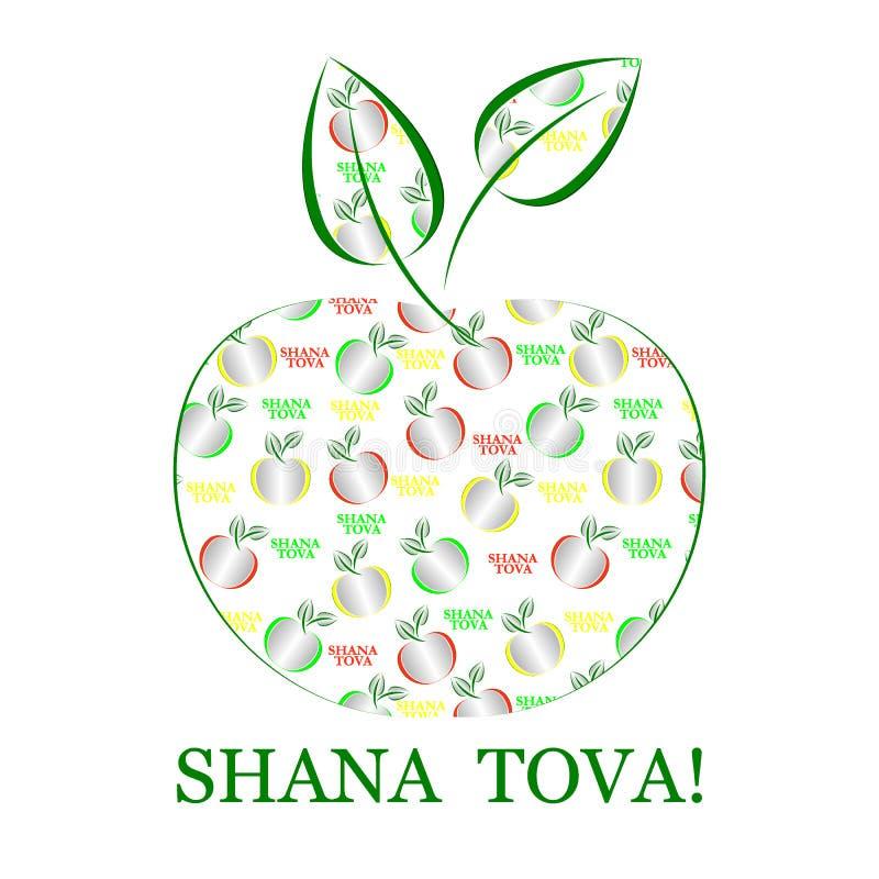 Projekt kartka z pozdrowieniami dla Żydowskiego nowego roku, Rosh Hashanah szew ilustracji