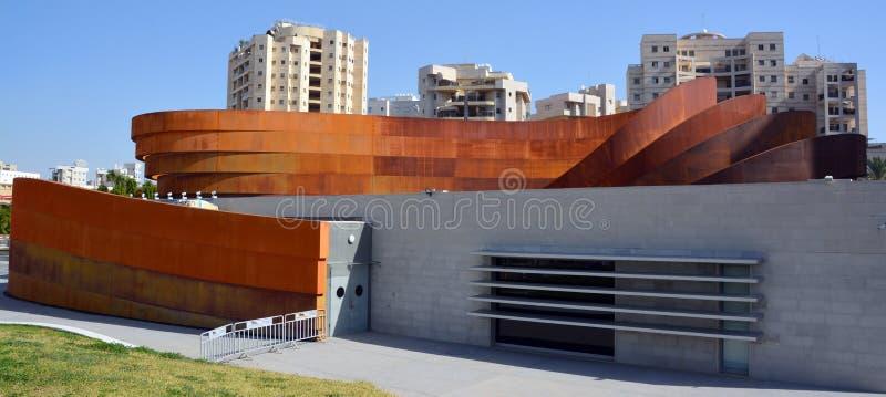 Projekta muzeum Holon obrazy royalty free