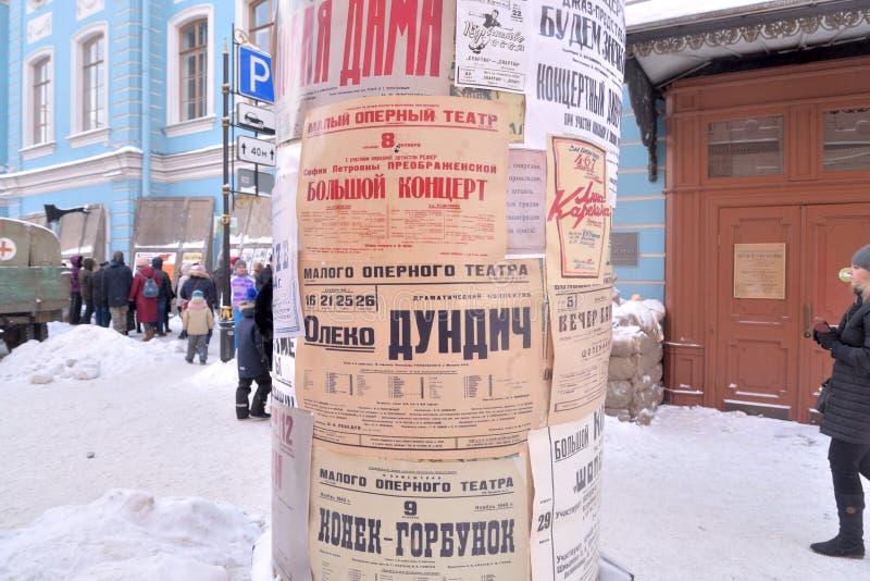 Projektgatalivet Retro teateraffisch arkivbild