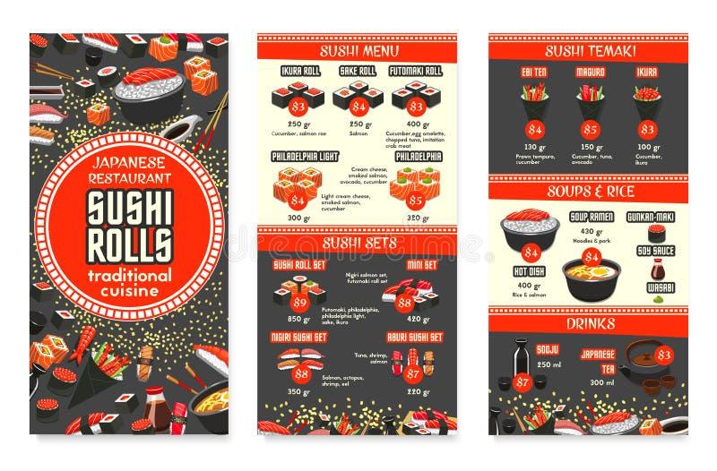 Projeto asiático do menu do alimento da culinária japonesa do vetor ilustração do vetor