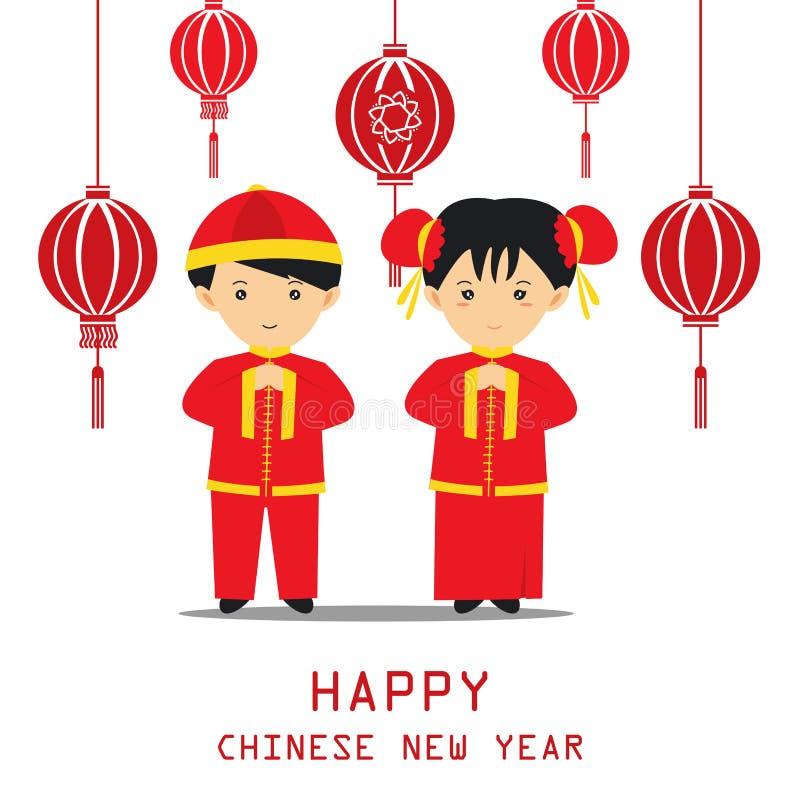 Projeto chinês dos pares do vetor do ano novo feliz tradicional e lanterna imagem de stock