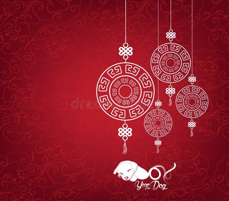 Projeto chinês feliz oriental do teste padrão do ano novo Ano do cão ilustração do vetor