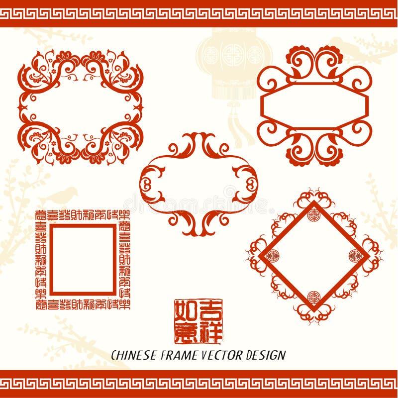 Projeto chinês oriental do vetor do ano novo ilustração stock