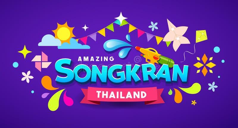 Projeto colorido de surpresa da mensagem feliz do festival de Songkran Tailândia ilustração royalty free