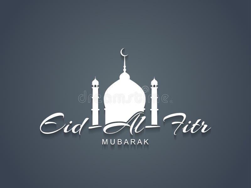 Projeto criativo do texto de Eid Al Fitr Mubarak ilustração stock