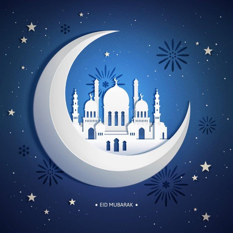 Projeto da arte do papel de Eid Mubarak ilustração royalty free