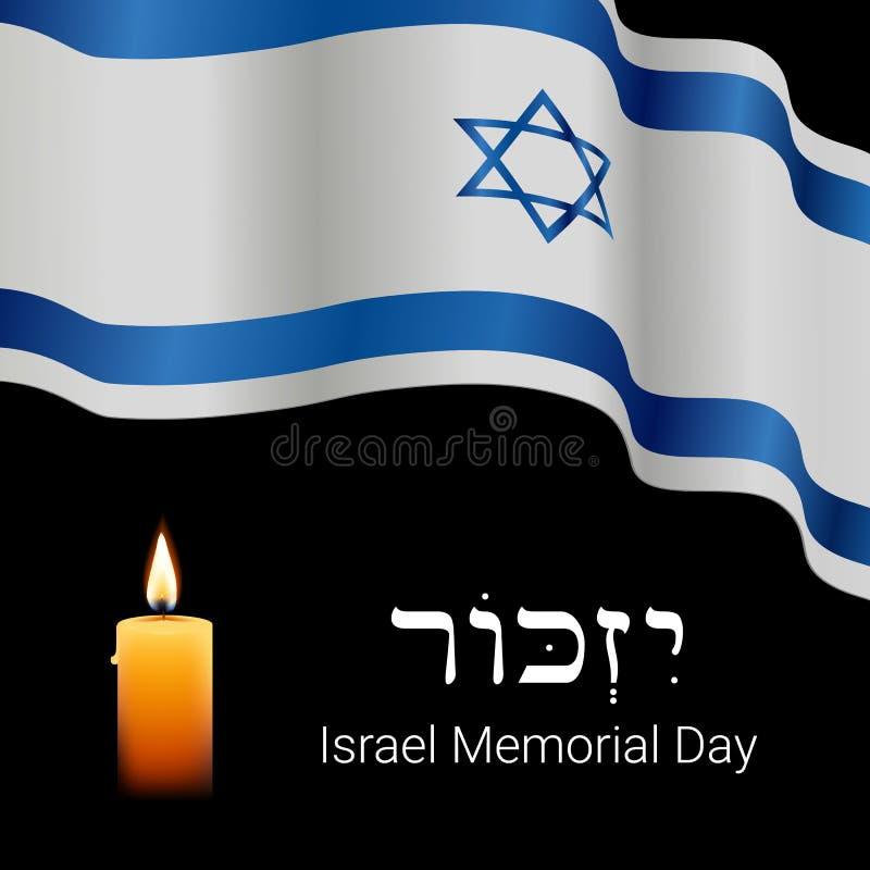 Projeto da bandeira do dia de Israel Memorial Recorde no hebraico ilustração stock