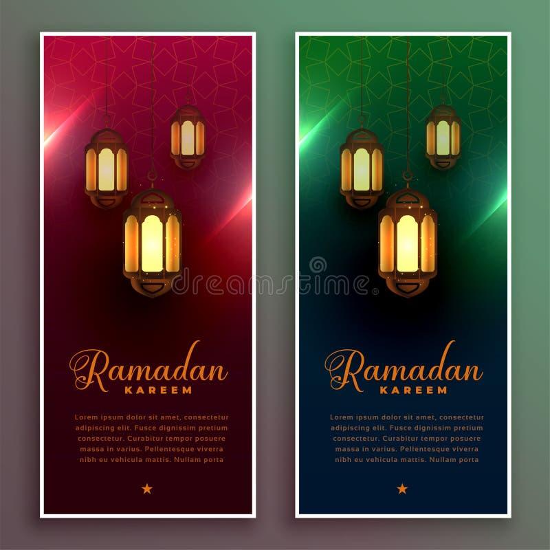 Projeto da bandeira do kareem da ramadã com lâmpadas realísticas ilustração do vetor