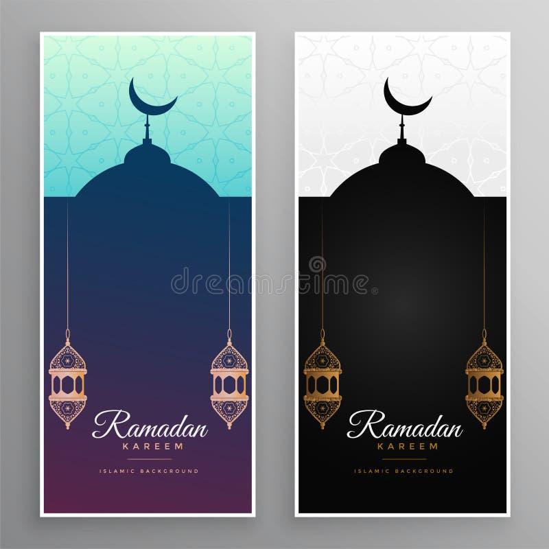 Projeto da bandeira da mesquita e das lâmpadas do kareem da ramadã ilustração royalty free