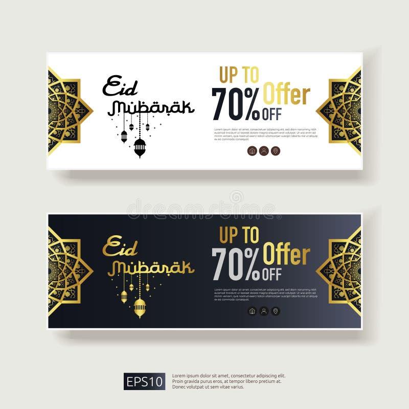 Projeto da bandeira da oferta da venda de Eid al Adha ou de Fitr Mubarak com a mandala abstrata com elemento do ornamento do test ilustração do vetor