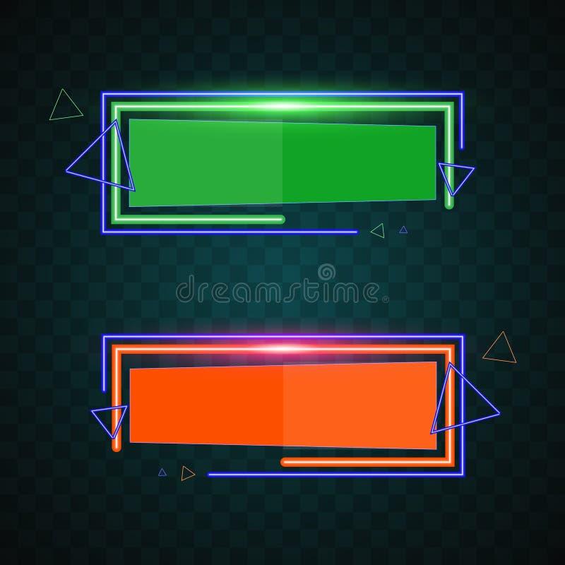 Projeto da bandeira da tecnologia ilustração royalty free