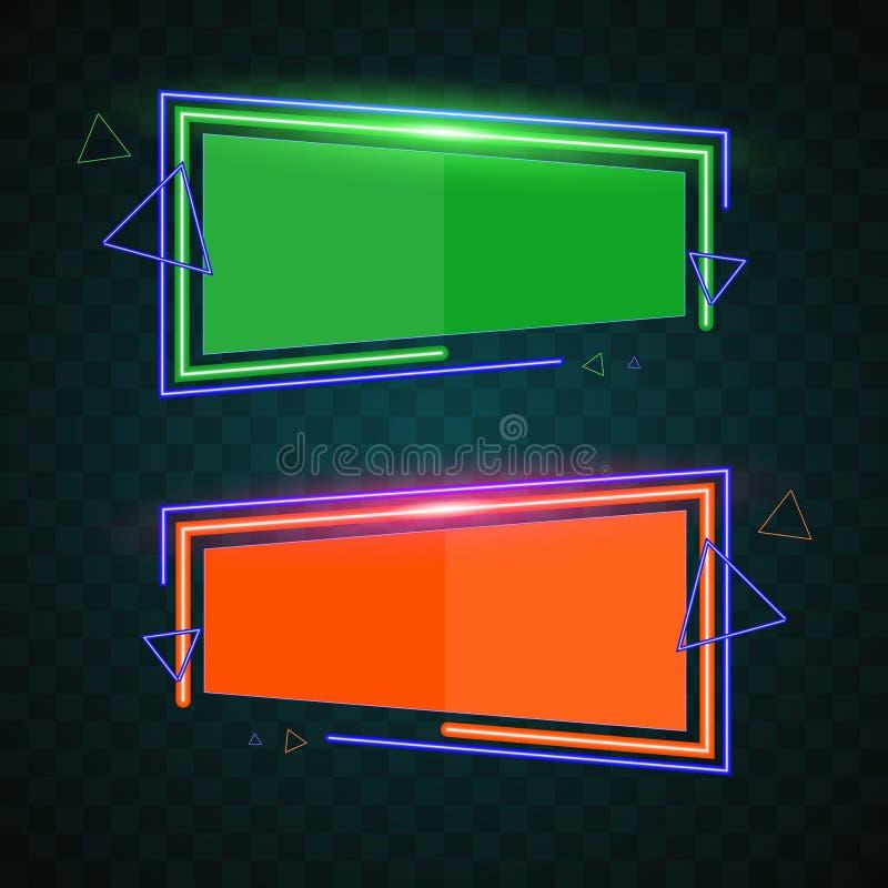 Projeto da bandeira da tecnologia ilustração do vetor