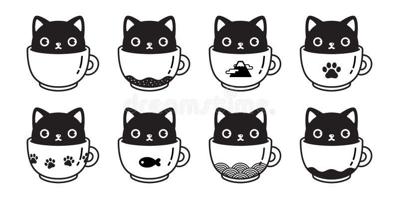 Projeto da garatuja da ilustração do personagem de banda desenhada do símbolo dos peixes do logotipo da chita da pata do copo de  ilustração do vetor