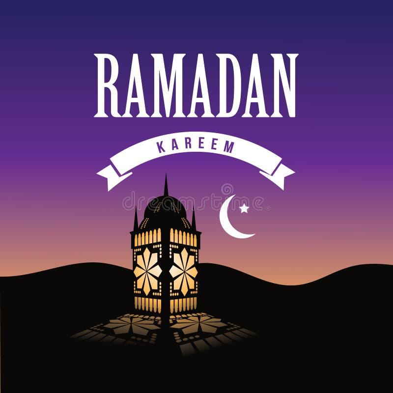 Projeto da lanterna da ramadã ilustração royalty free