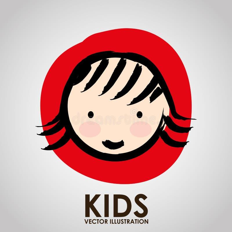 Projeto das crianças ilustração do vetor