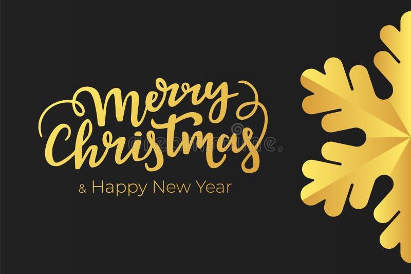 Projeto de cartão do Natal minimalista e do ano novo com desejos da rotulação da mão e a decoração luxuosa de uma folha de ouro n ilustração royalty free
