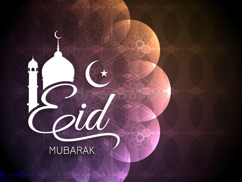 Projeto de cartão elegante colorido de Eid Mubarak ilustração do vetor