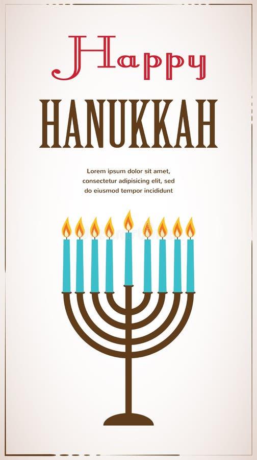Projeto de cartão feliz do Hanukkah, feriado judaico Ilustração do vetor ilustração stock