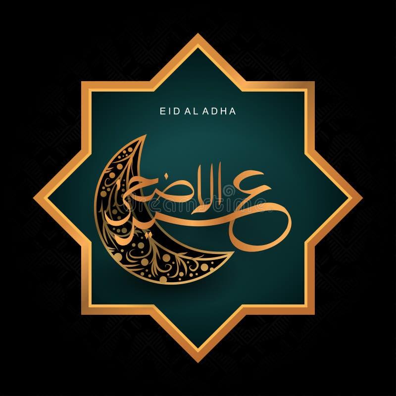 Projeto de cartão islâmico de Eid Al Adha com caligrafia árabe e lua ilustração stock