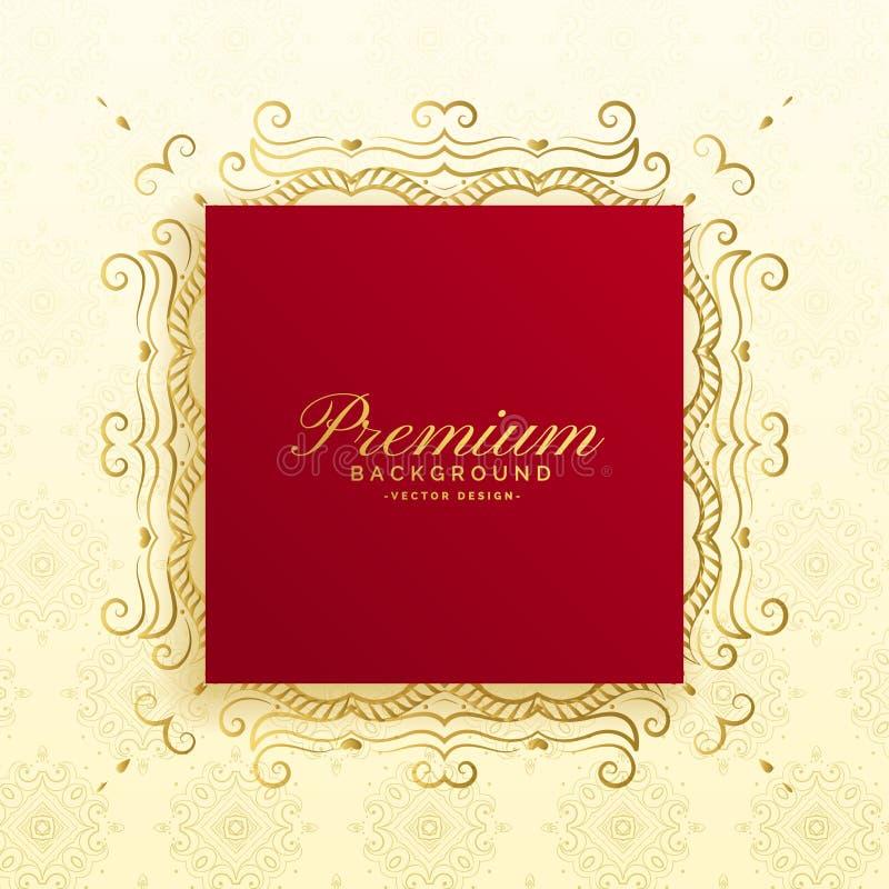 Projeto de cartão luxuoso superior real do fundo ilustração royalty free